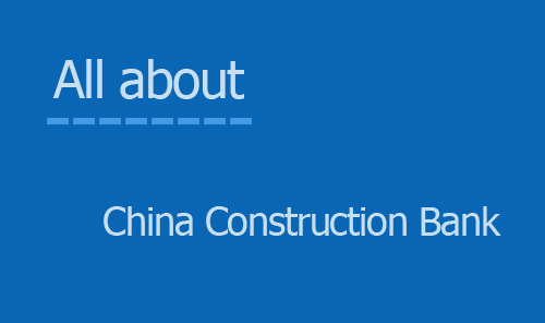 China construction bank forex rate